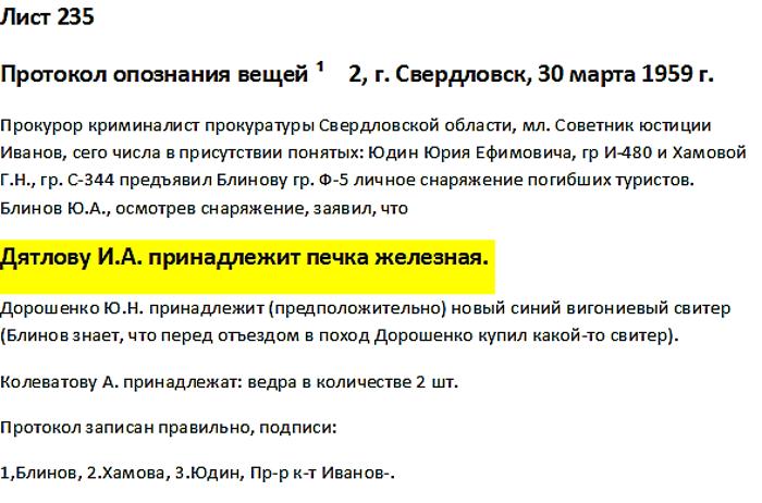 http://sg.uploads.ru/P2aDX.png