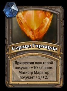 http://sg.uploads.ru/PMwTC.png