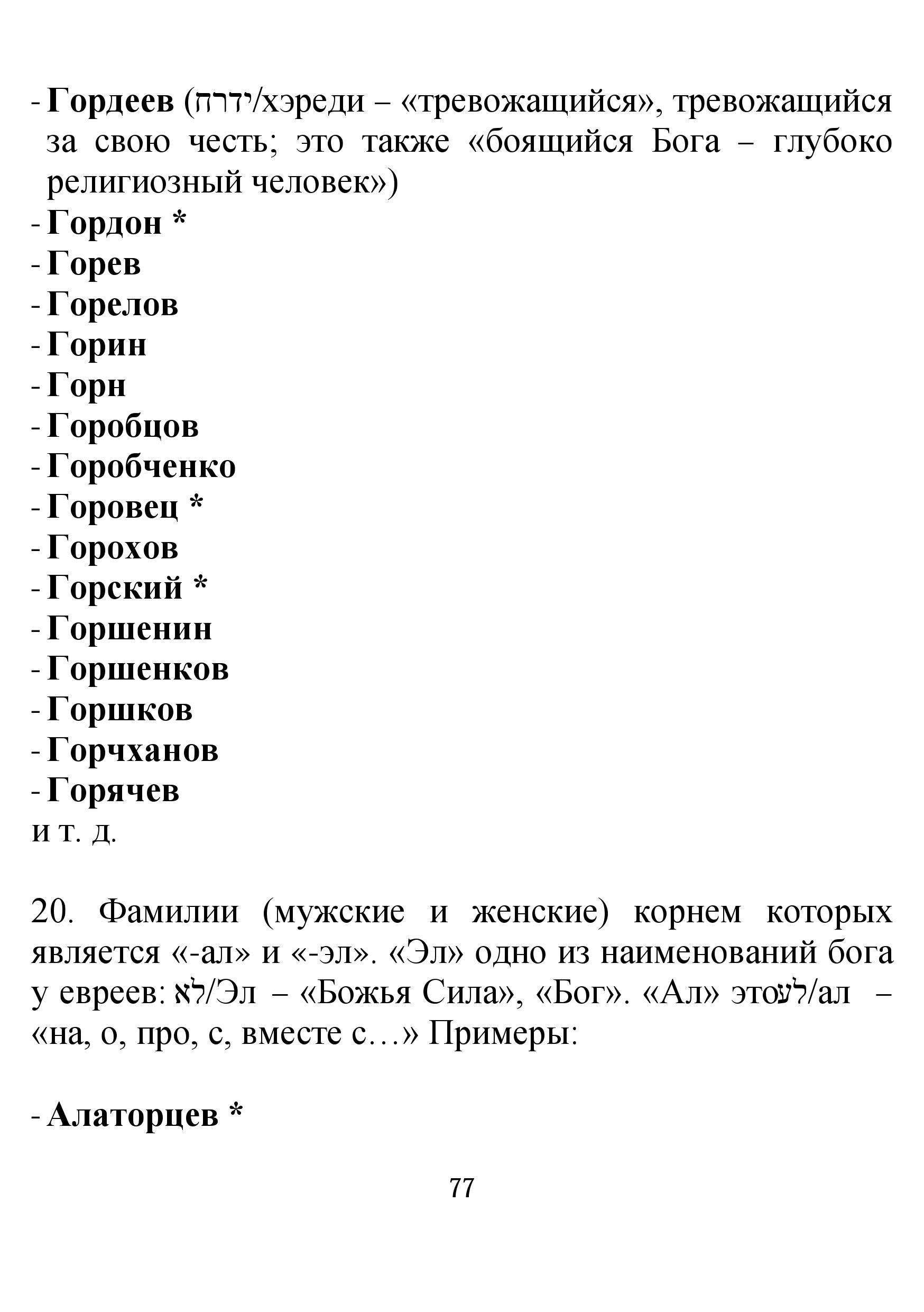 http://sg.uploads.ru/PZ6Tp.jpg