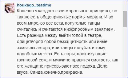 http://sg.uploads.ru/PguJY.jpg