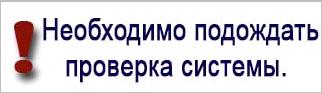 http://sg.uploads.ru/PjZ3Q.png