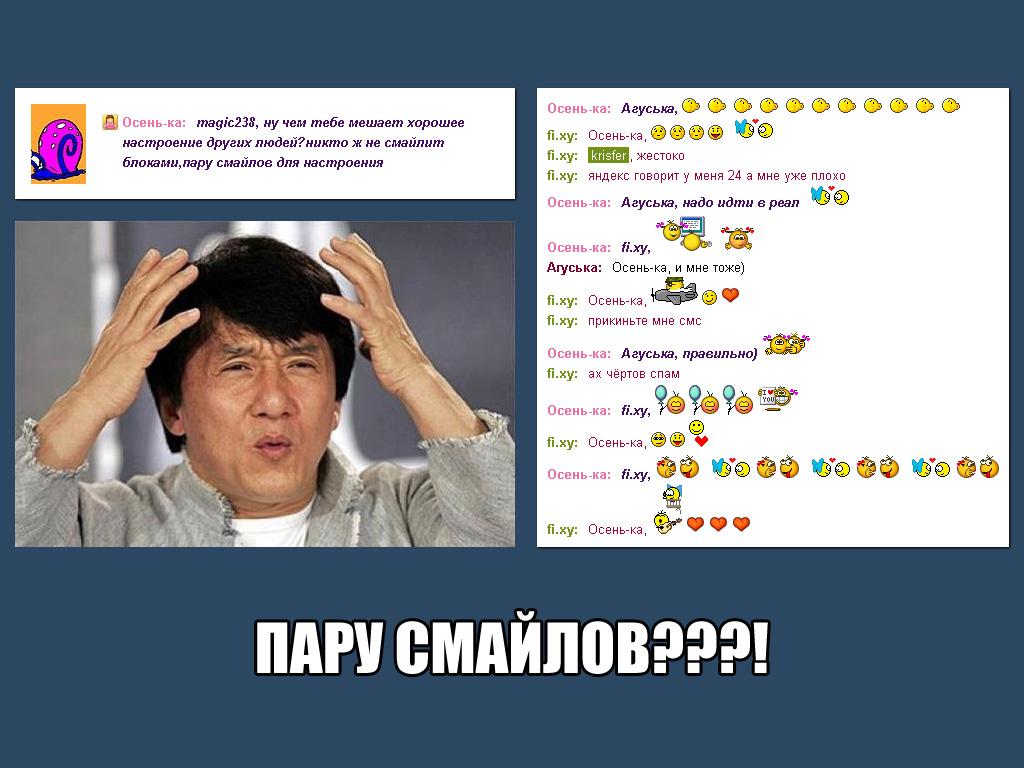 http://sg.uploads.ru/Q0zvm.jpg