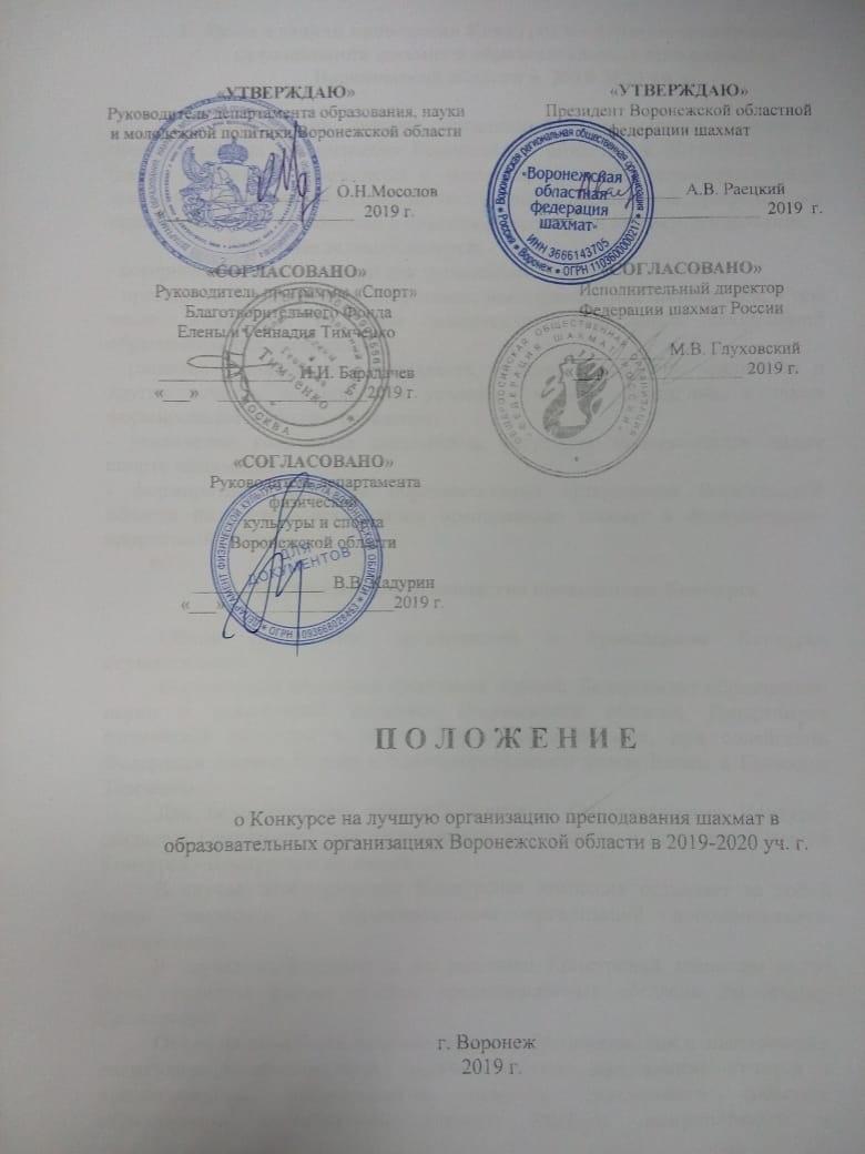 http://sg.uploads.ru/Q3tnS.jpg