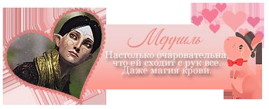 http://sg.uploads.ru/QJU2E.png