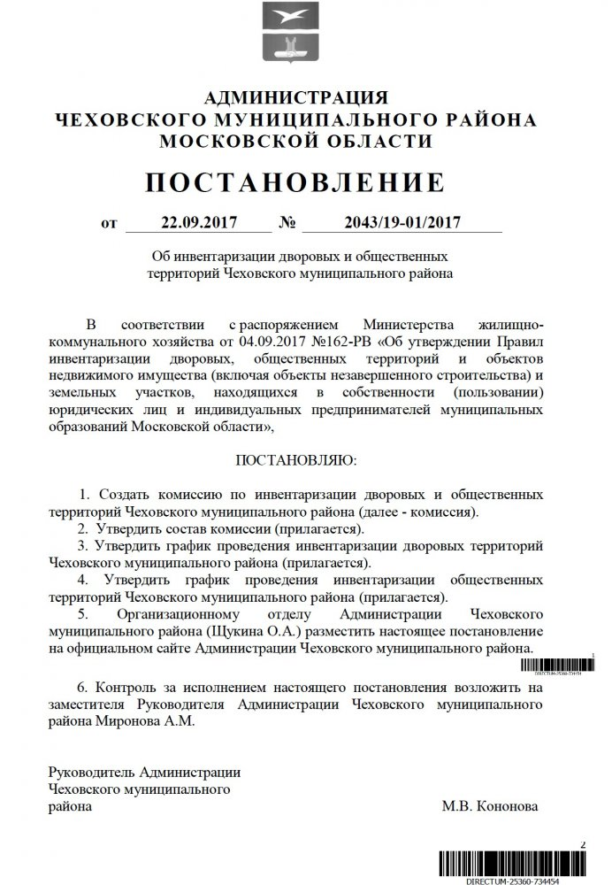 http://sg.uploads.ru/QLwy1.jpg
