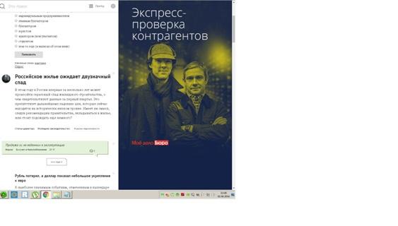 http://sg.uploads.ru/QRjaJ.jpg