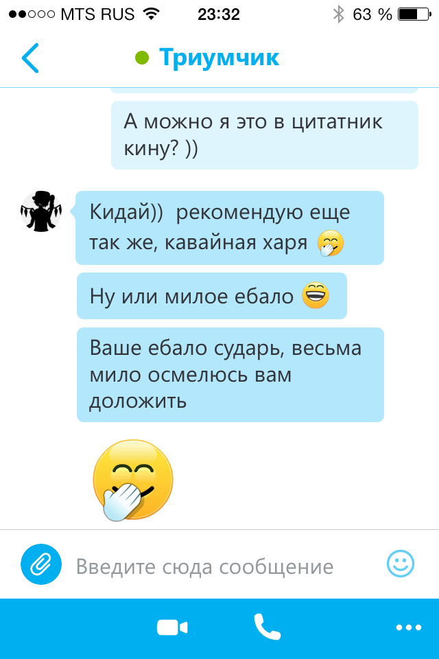 http://sg.uploads.ru/QaNi4.png