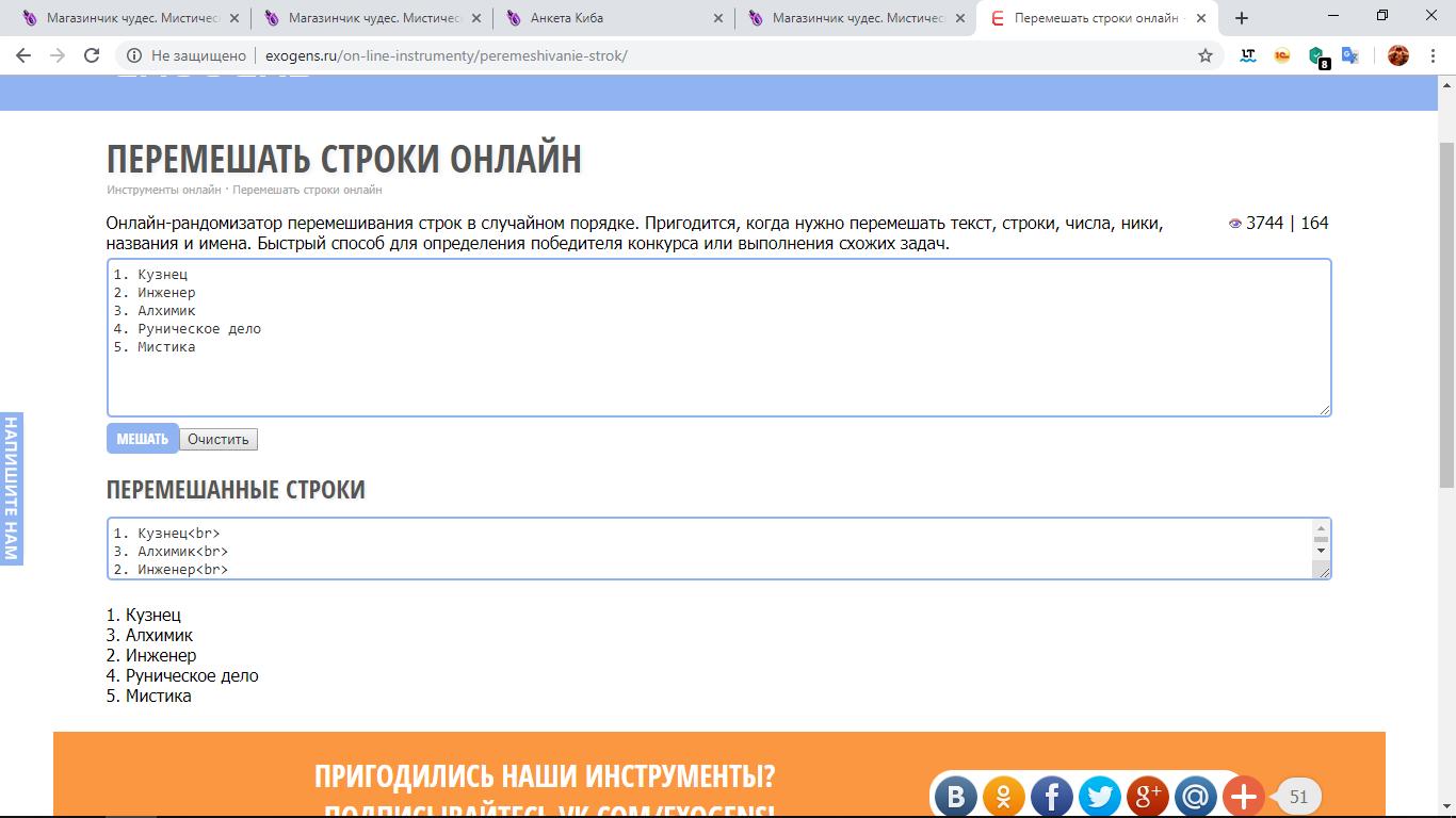 http://sg.uploads.ru/QqiaR.png