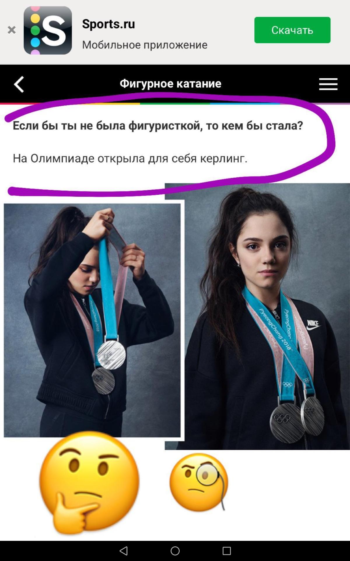 http://sg.uploads.ru/QtCPR.png