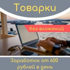 http://sg.uploads.ru/R6NWF.jpg