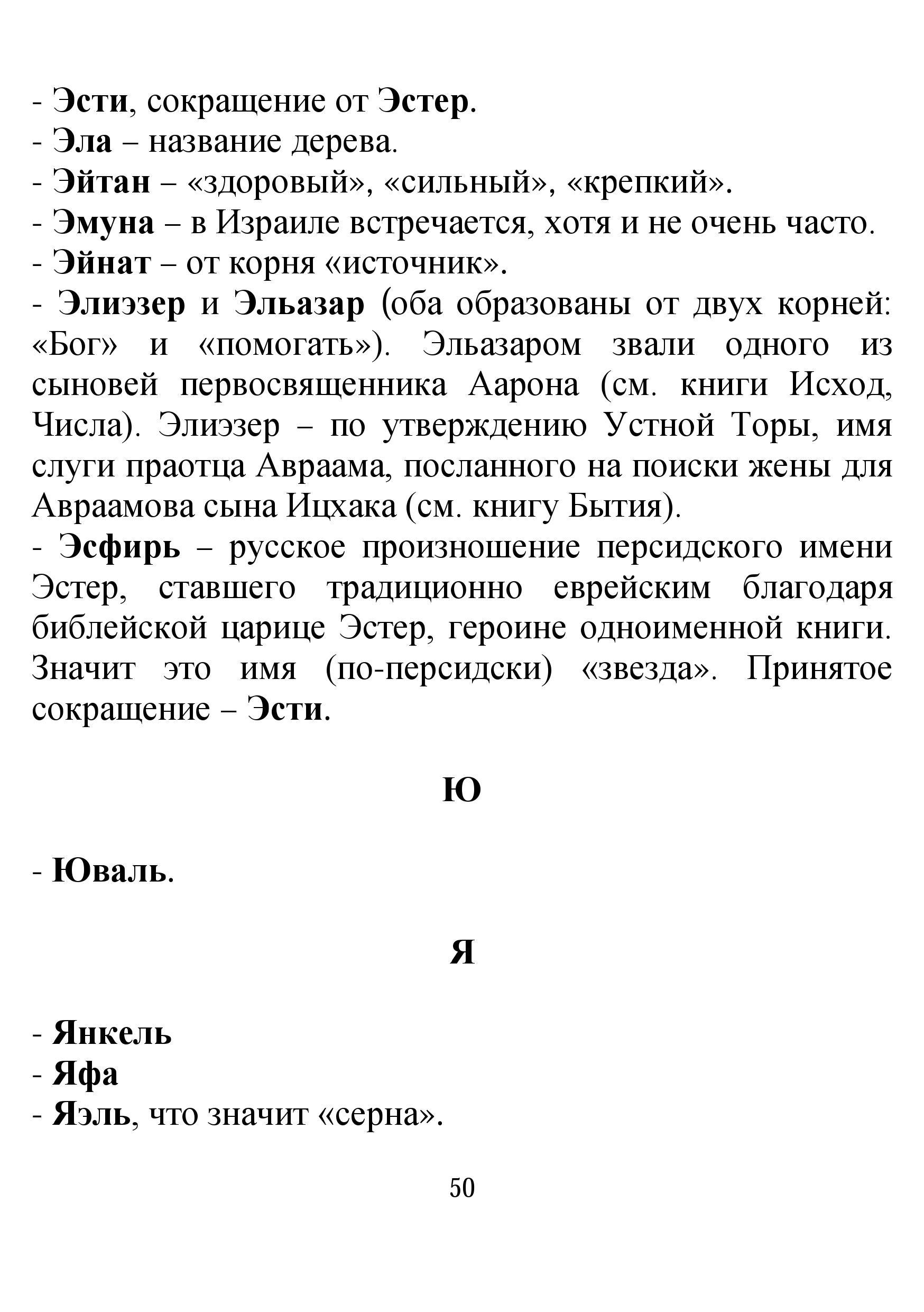 http://sg.uploads.ru/R7YbV.jpg