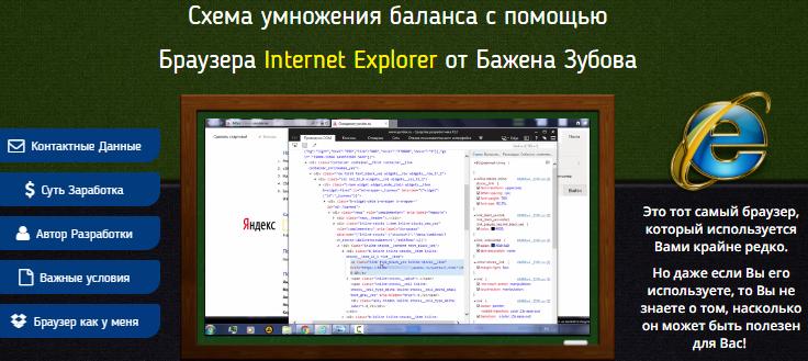 http://sg.uploads.ru/RGOa5.png