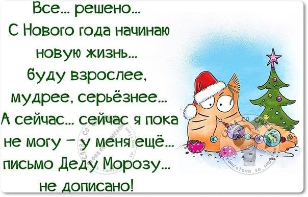 http://sg.uploads.ru/RXWtr.jpg