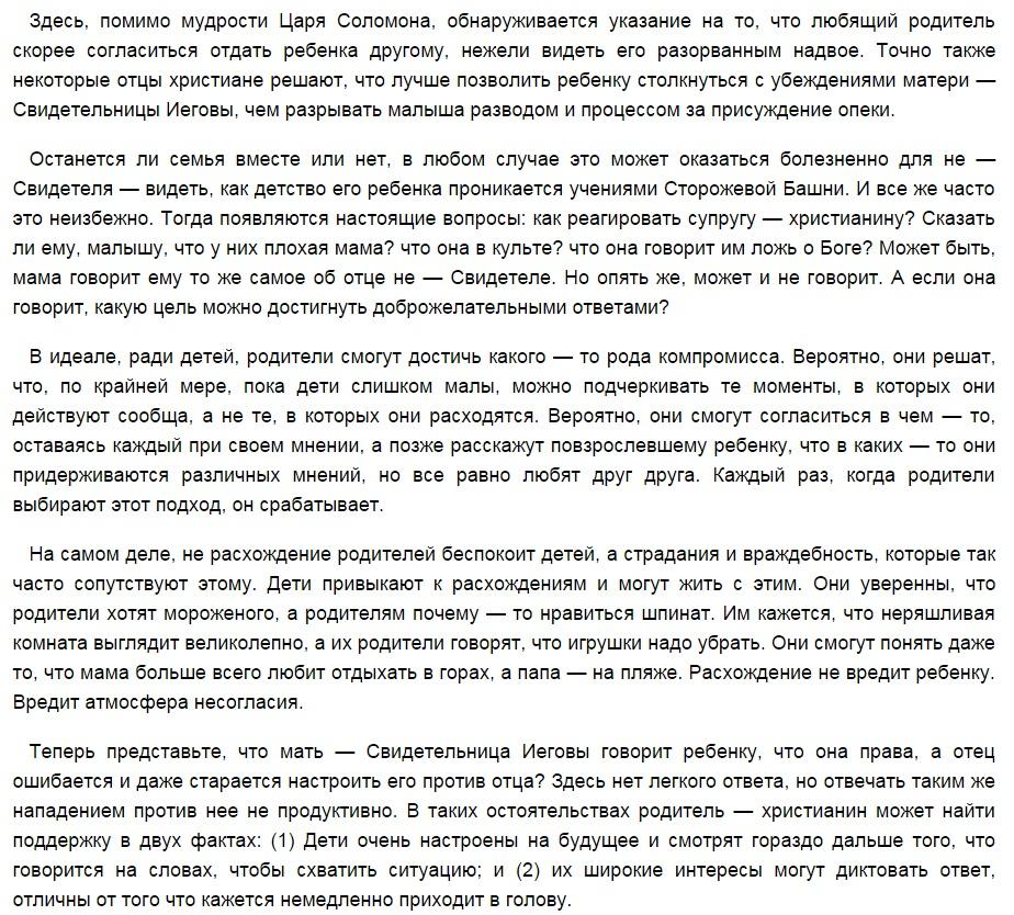 http://sg.uploads.ru/RarZg.jpg