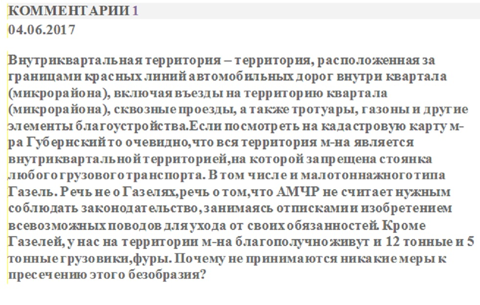 http://sg.uploads.ru/RhdAk.jpg