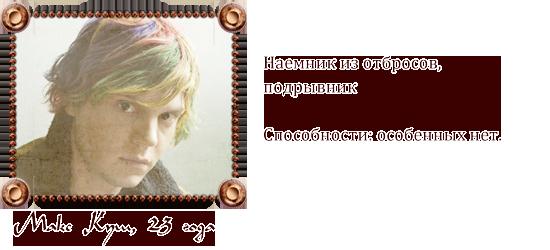 http://sg.uploads.ru/RlEUF.png