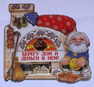 http://sg.uploads.ru/RmuQ5.jpg