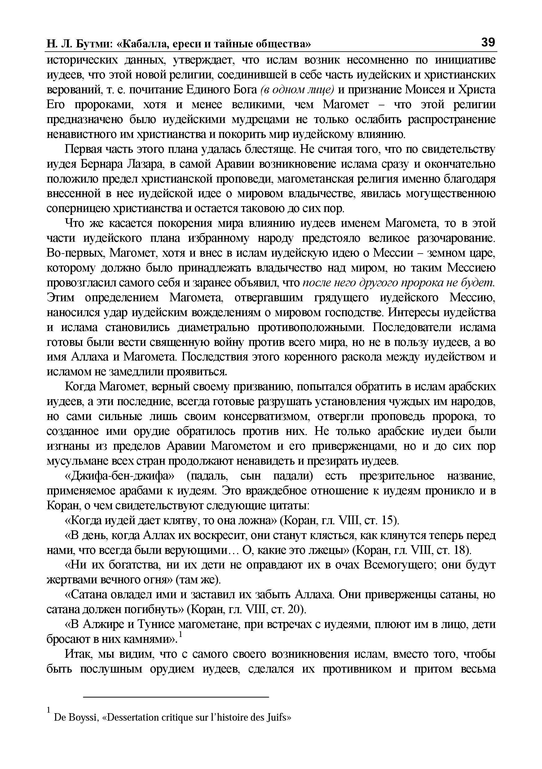http://sg.uploads.ru/S4VBC.jpg