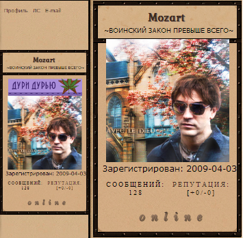 http://sg.uploads.ru/S8rzJ.png