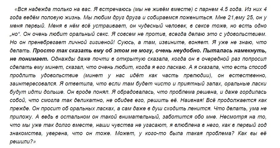 http://sg.uploads.ru/SKp7R.jpg