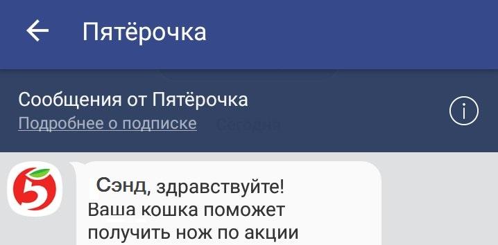http://sg.uploads.ru/SN2dK.jpg