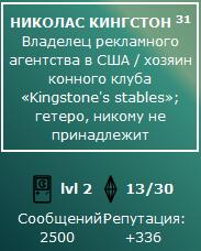 http://sg.uploads.ru/SRhcu.png