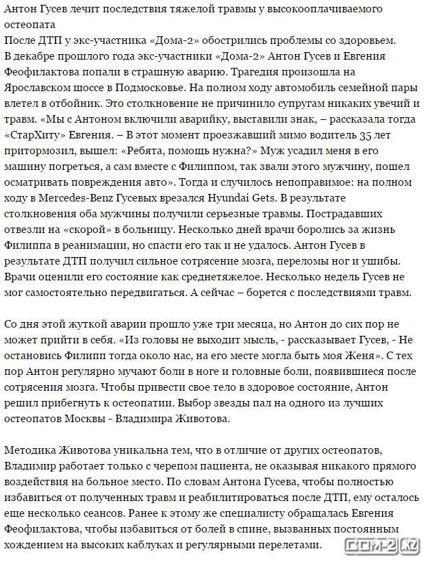 http://sg.uploads.ru/SnqRz.jpg