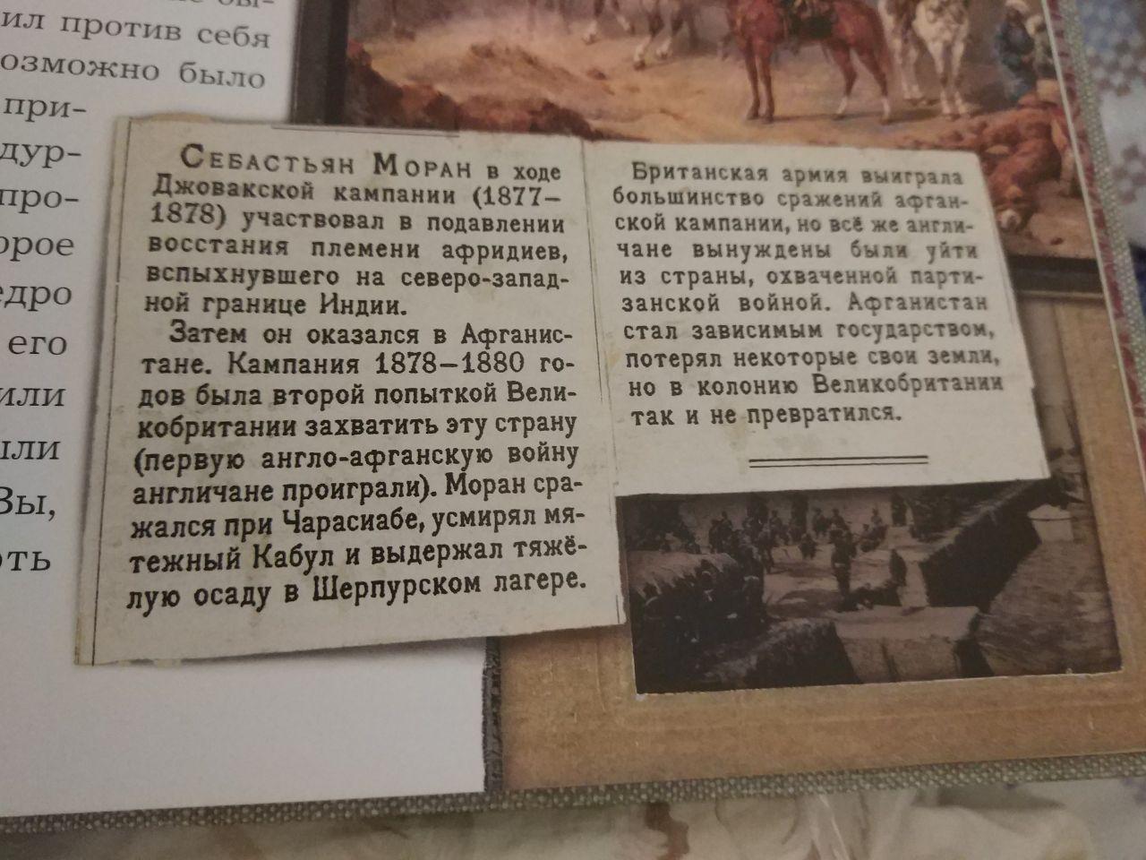 http://sg.uploads.ru/Soby5.jpg