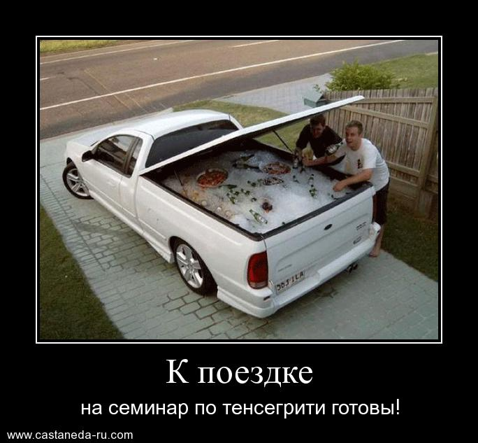 http://sg.uploads.ru/StbXE.jpg