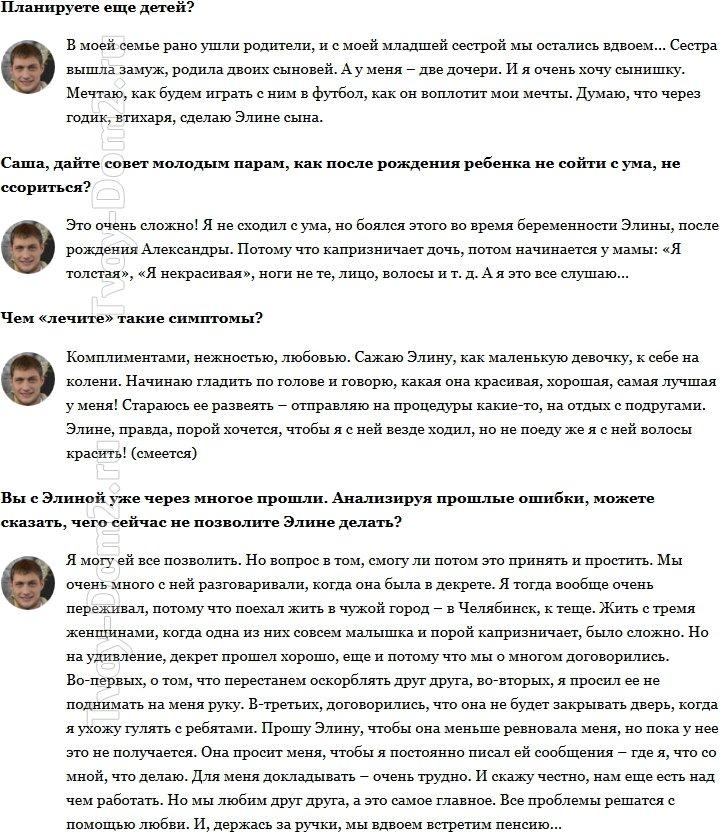 http://sg.uploads.ru/SyHWv.jpg