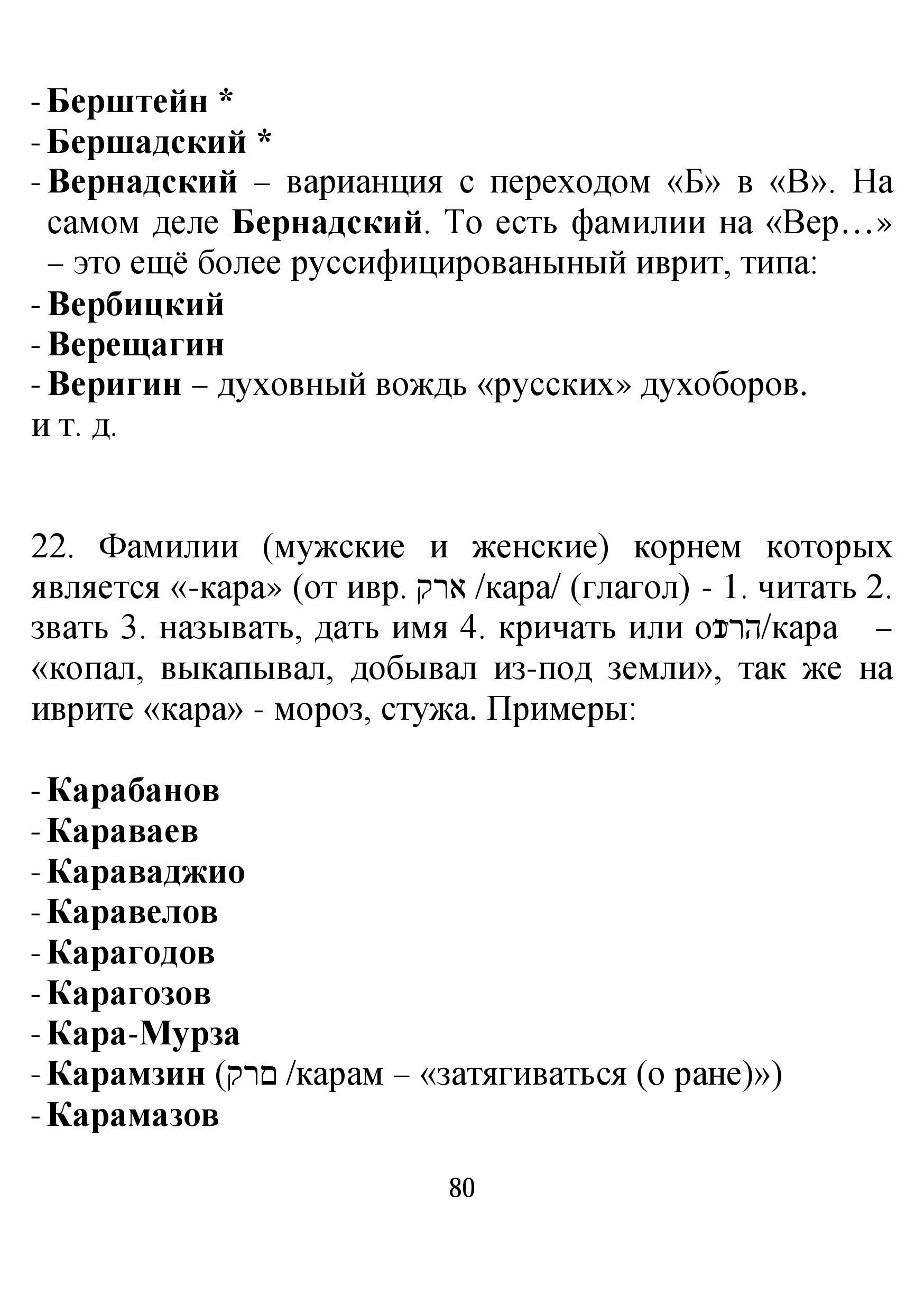http://sg.uploads.ru/Szcki.jpg