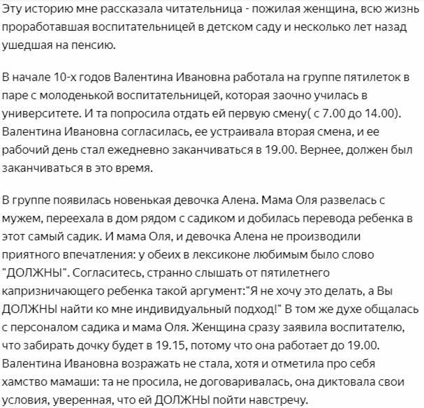 http://sg.uploads.ru/T1Lze.jpg
