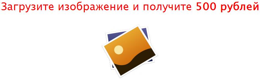 http://sg.uploads.ru/T1dYt.png