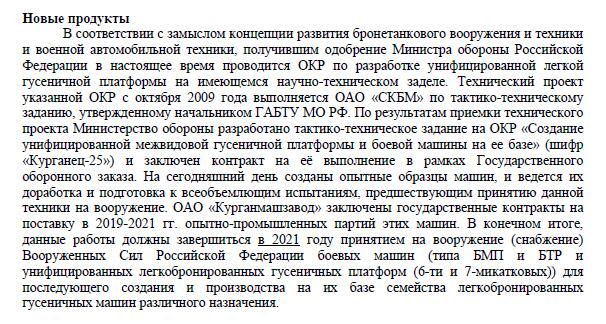 http://sg.uploads.ru/T7yLv.jpg