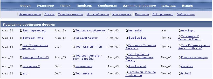 http://sg.uploads.ru/TA91b.png