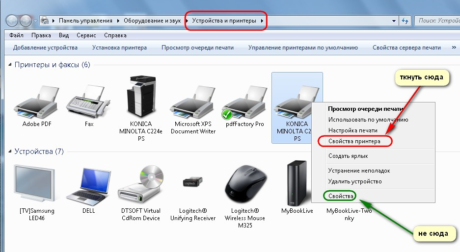 http://sg.uploads.ru/TAWnb.jpg