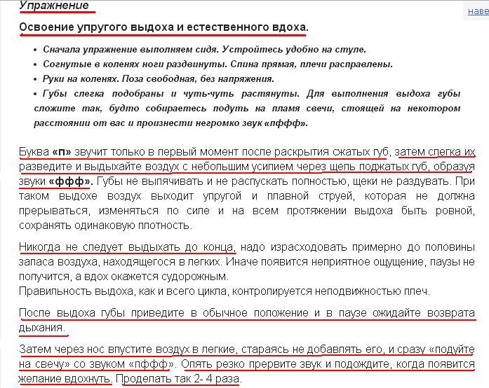 http://sg.uploads.ru/TAZ2s.png