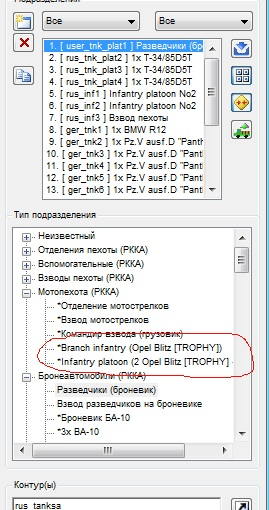 http://sg.uploads.ru/TU02H.jpg