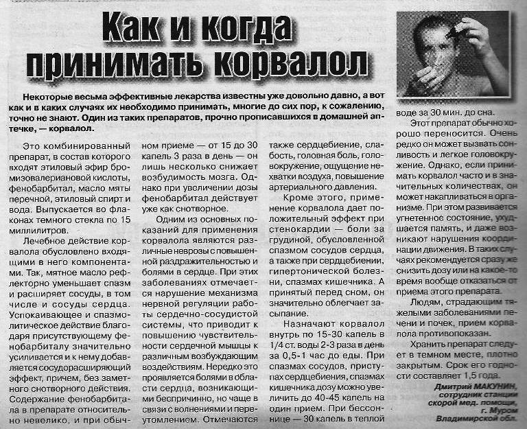 http://sg.uploads.ru/Tab8s.jpg