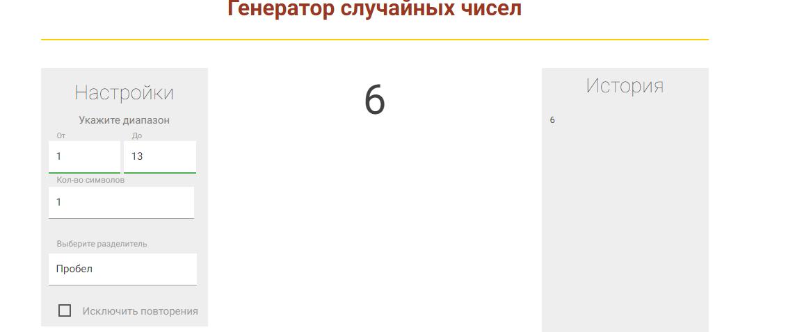http://sg.uploads.ru/TdyVE.png
