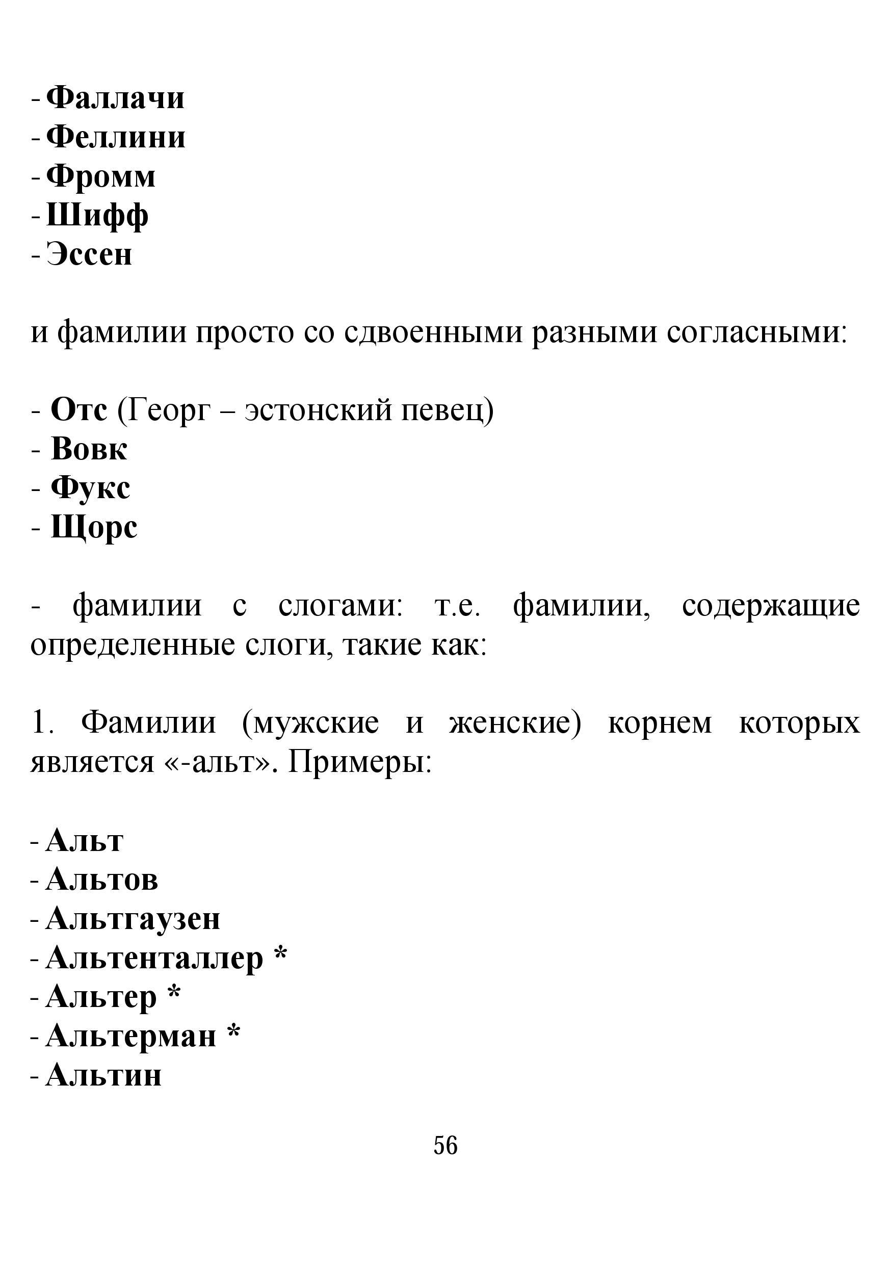 http://sg.uploads.ru/TvWD4.jpg