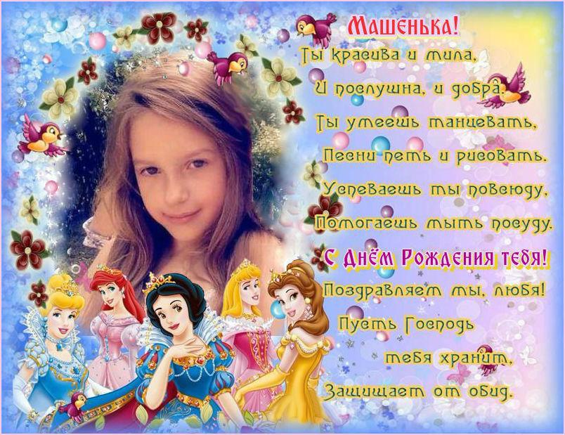 http://sg.uploads.ru/U0Sav.jpg