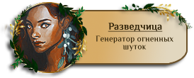 http://sg.uploads.ru/U94uM.png