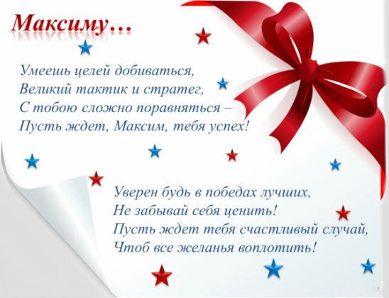 http://sg.uploads.ru/UB8ZJ.jpg