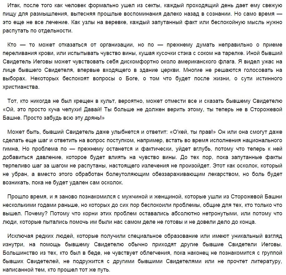 http://sg.uploads.ru/UCenc.jpg