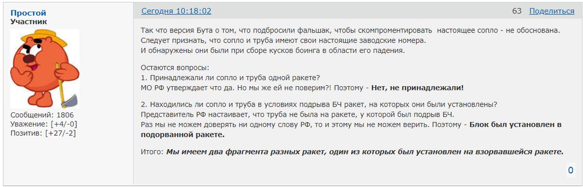 http://sg.uploads.ru/UE7nf.png