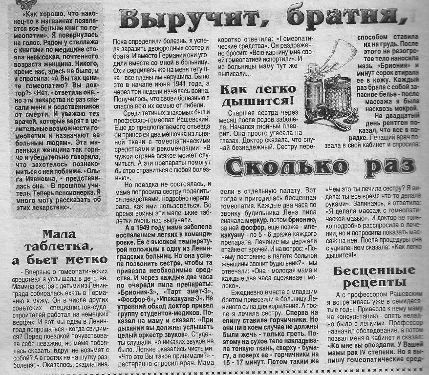 http://sg.uploads.ru/UNZqC.jpg