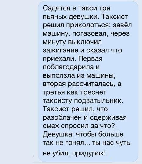 http://sg.uploads.ru/URyck.jpg