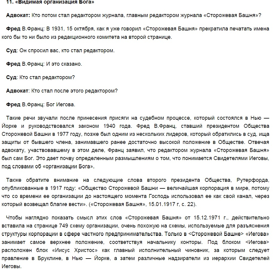 http://sg.uploads.ru/UfT0F.jpg