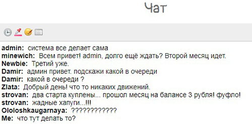 http://sg.uploads.ru/UgR9b.jpg